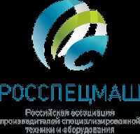 Логотип Росспецмаш